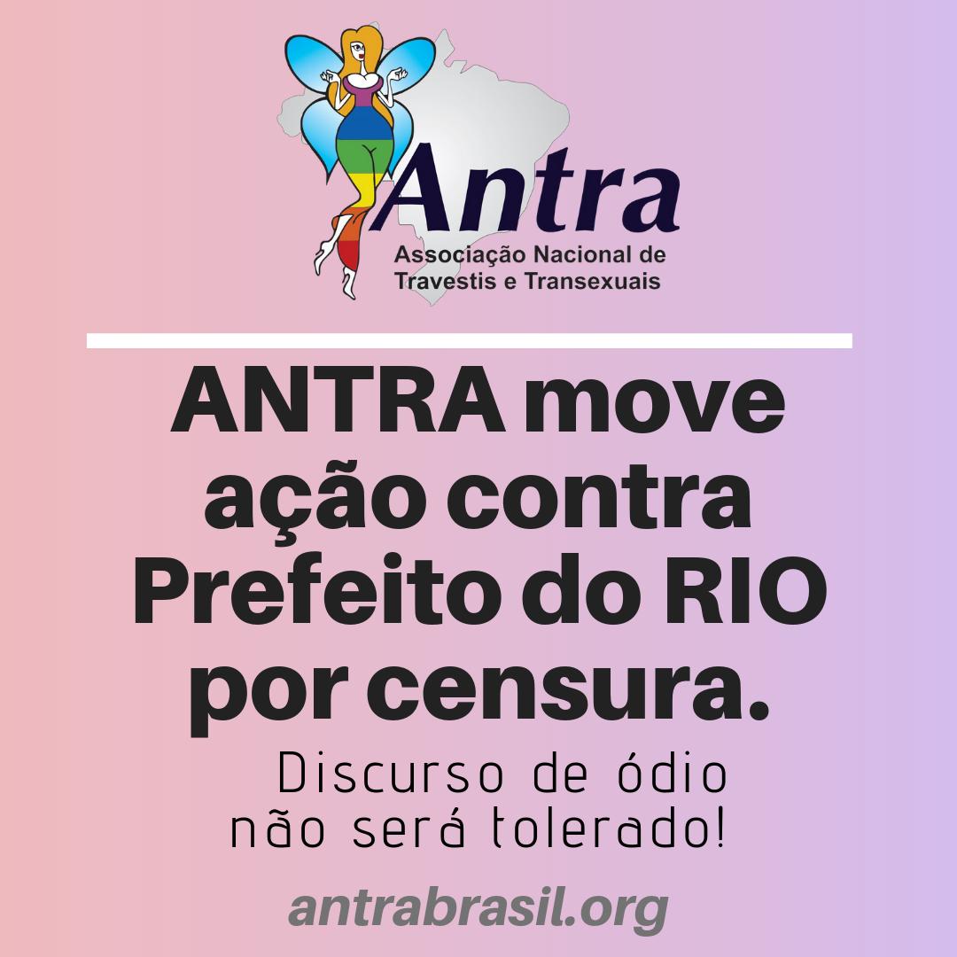 Ação ANTRA (2)